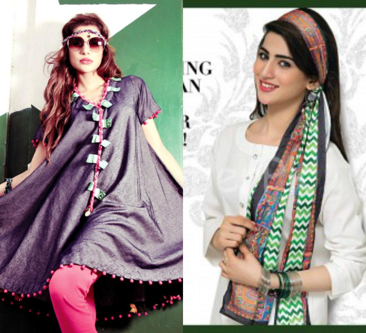 Dia da Independência Penteados Chic idéia para meninas paquistanesas